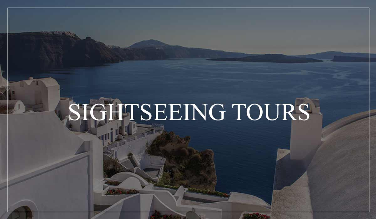View during Santorini private tours